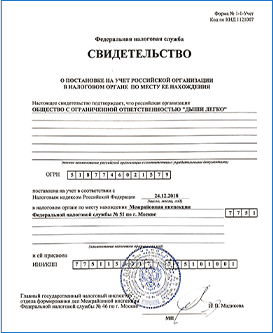 permits-img-three